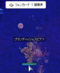 f0107520_1883653.jpg