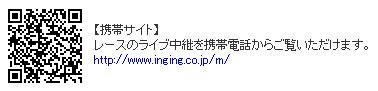 f0110220_7233983.jpg