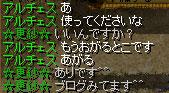 e0004726_10173865.jpg