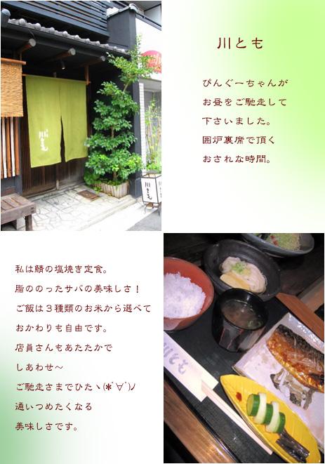 e0059531_410833.jpg