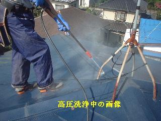 屋根塗装工事_f0031037_18582274.jpg
