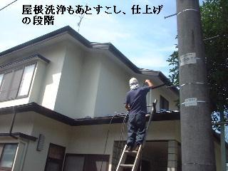 屋根塗装工事_f0031037_18595692.jpg