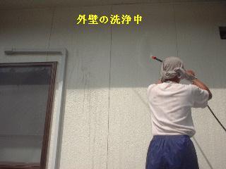 屋根塗装工事_f0031037_1902449.jpg