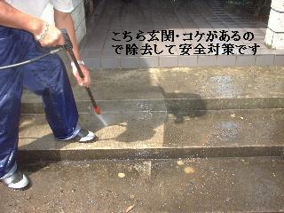 屋根塗装工事_f0031037_1904838.jpg