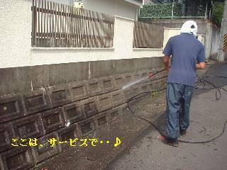 屋根塗装工事_f0031037_192478.jpg