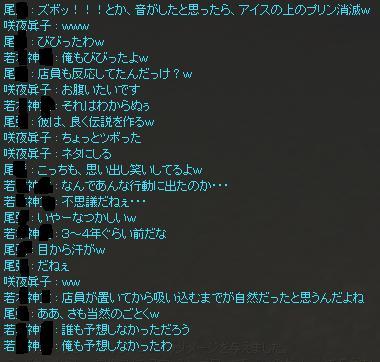 f0063248_1228426.jpg