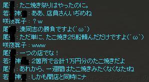 f0063248_1230761.jpg
