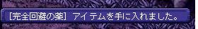 e0052353_17125341.jpg