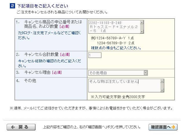f0039772_0242618.jpg