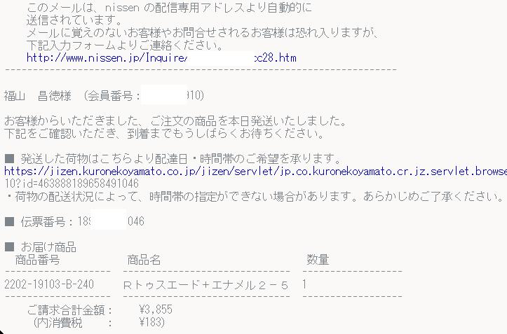f0039772_0244237.jpg