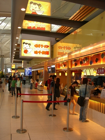 香港旅日記30 空港で香港食_f0059796_13335940.jpg