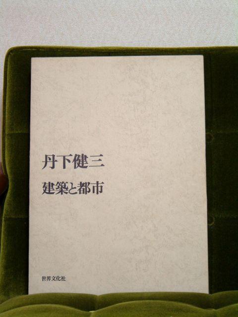 f0111996_1854221.jpg
