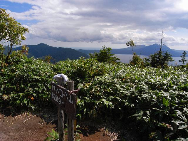 9月13日、樽前山、イチャンコッペ山と紋別岳を登る_f0138096_19542675.jpg