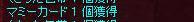 c0105101_13425791.jpg