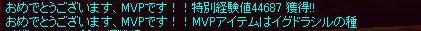 c0105101_1345468.jpg
