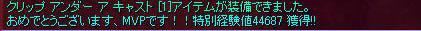 c0105101_13461767.jpg
