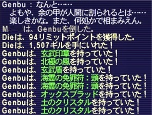 d0030001_0214353.jpg