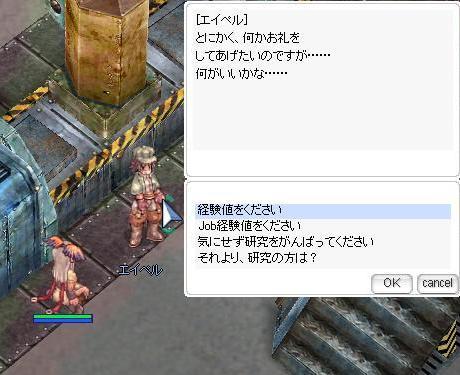 a0058124_1046158.jpg