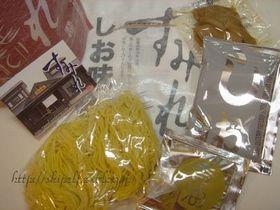 すみれ_c0134734_22203766.jpg
