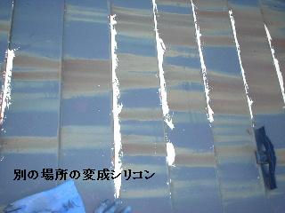 屋根塗装2日目_f0031037_16472317.jpg