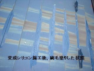 屋根塗装2日目_f0031037_16474246.jpg
