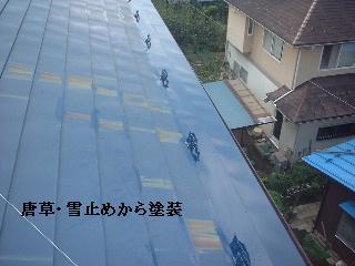 屋根塗装2日目_f0031037_1648237.jpg