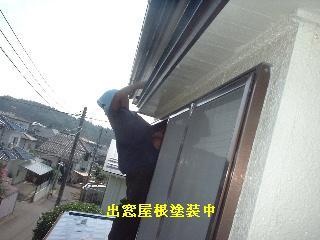 屋根塗装2日目_f0031037_1742329.jpg