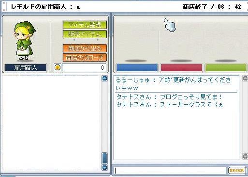 f0106647_1114649.jpg