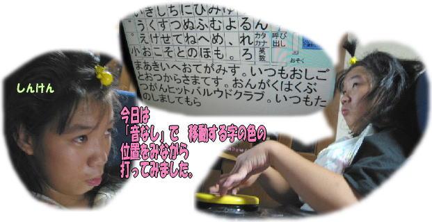 f0082367_15531342.jpg
