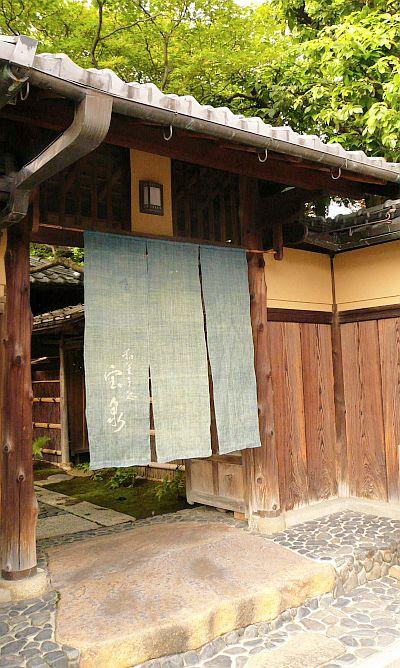 京都食い倒れ・・・2_d0078486_3131571.jpg