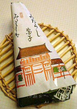京都食い倒れ・・・2_d0078486_4125744.jpg
