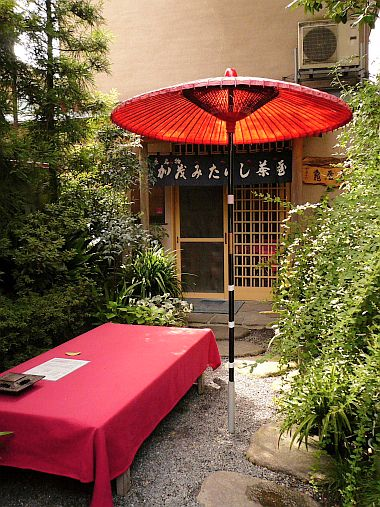 京都食い倒れ・・・2_d0078486_414516.jpg