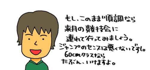 a0093189_1424288.jpg