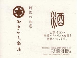 f0134521_19331817.jpg