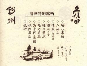 f0134521_19332961.jpg