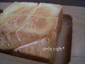 orto cafe&j\'aimeさん♪_f0049124_1038258.jpg