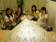 Come Viet Nam 明日開店 _b0054727_2215517.jpg
