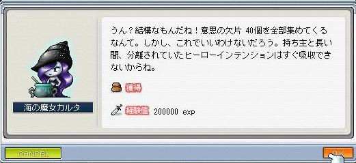 c0013627_0421914.jpg