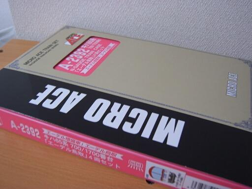 f0037227_20385058.jpg