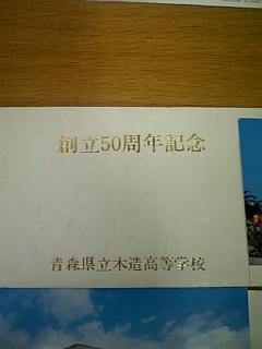 c0102733_22111955.jpg