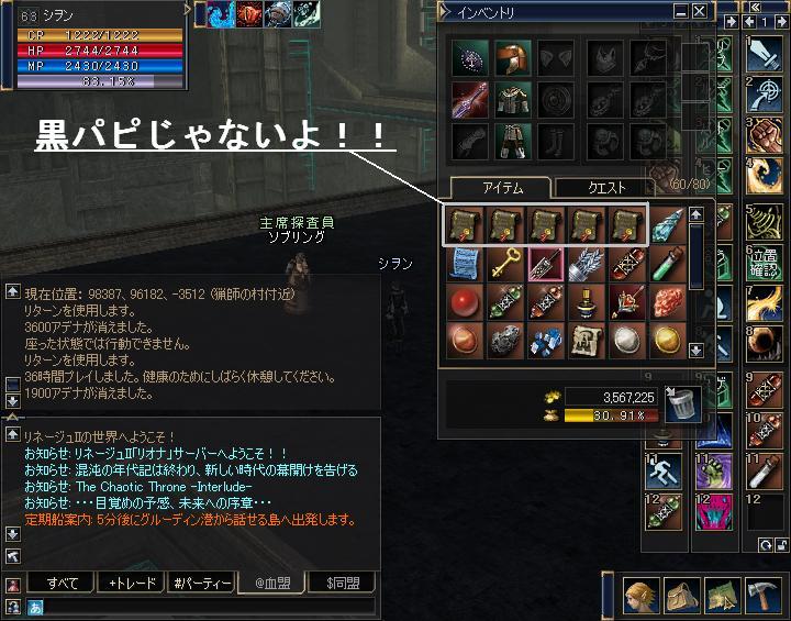 f0087533_253461.jpg