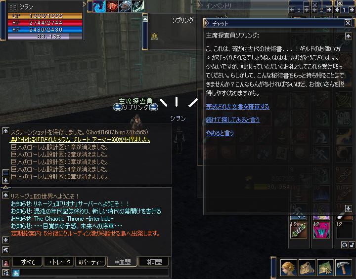 f0087533_261046.jpg