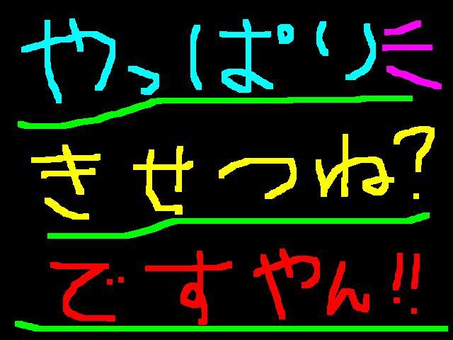 f0056935_1940184.jpg
