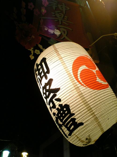 秋祭り_a0006744_1459987.jpg