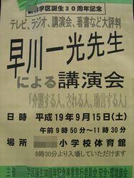 今年も琉球朝顔が咲いたよ_b0025947_19593577.jpg