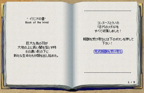 f0056650_1084483.jpg