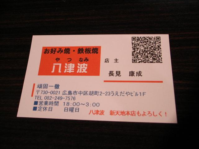 d0094353_22543210.jpg