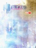 f0115259_14495858.jpg