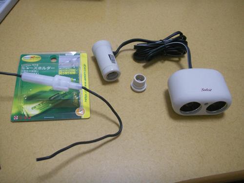 レーダー買っちゃいました(≧∀≦)_b0083267_21164045.jpg