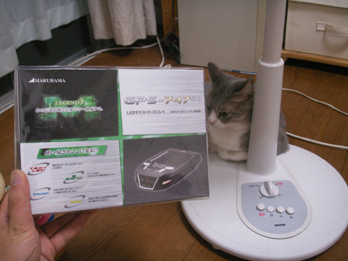 レーダー買っちゃいました(≧∀≦)_b0083267_216711.jpg